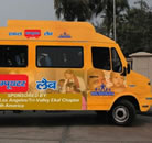 EKAL ON WHEELS